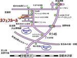 カフェフルール 地図.JPG