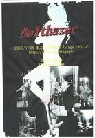 balthazar_flyer.JPG