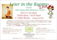 leier in the rooms_live1301124_1_up.jpg
