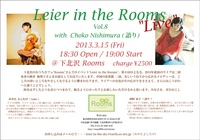 leier in the rooms_live130315_up.jpg