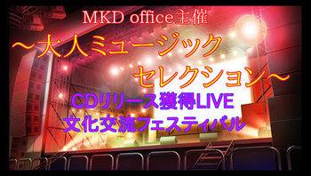 max_topics_20150521174632_03f0d2fbcbd8fc6291aefab048a8b660555d9b68525b0.jpg
