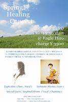 spring_new_up.jpg